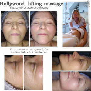 Prepayment for Hollywood Lifting facial Massage